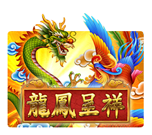 dragon physic game png