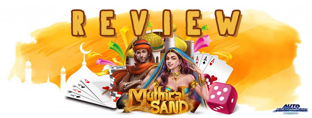 review mythical sand game