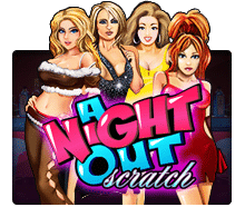 A night out game png