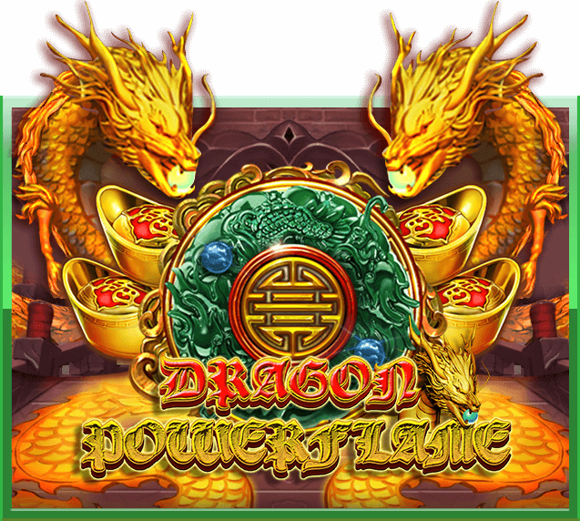 dragonpower game png