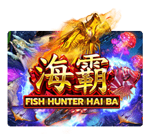 fish hunter hai ba game png