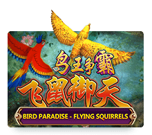 fish hunter bird hunter game