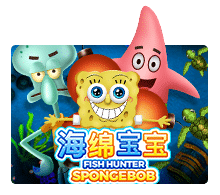 spongebob game png