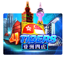 four tiger game png