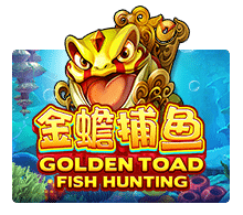golden toad fish hunting png