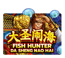 fish hunter da sheng nao hai game png