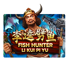 fish hunter li kui pi yu game