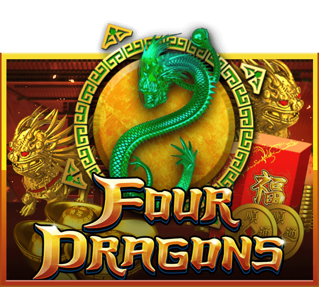 4 dragon slarge png