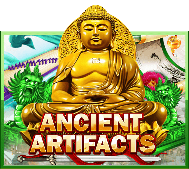 gmancient artifactlarge game