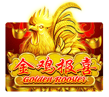 golden rooster game png