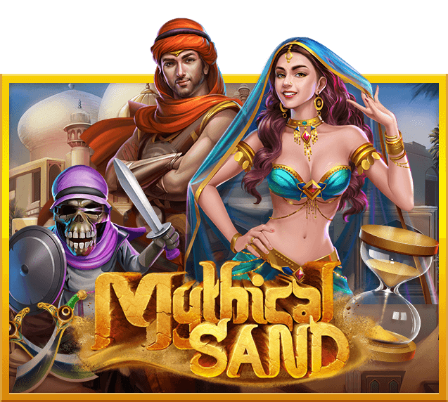 mythical sand game png