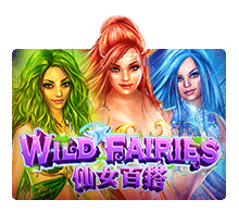 wildfairy game png