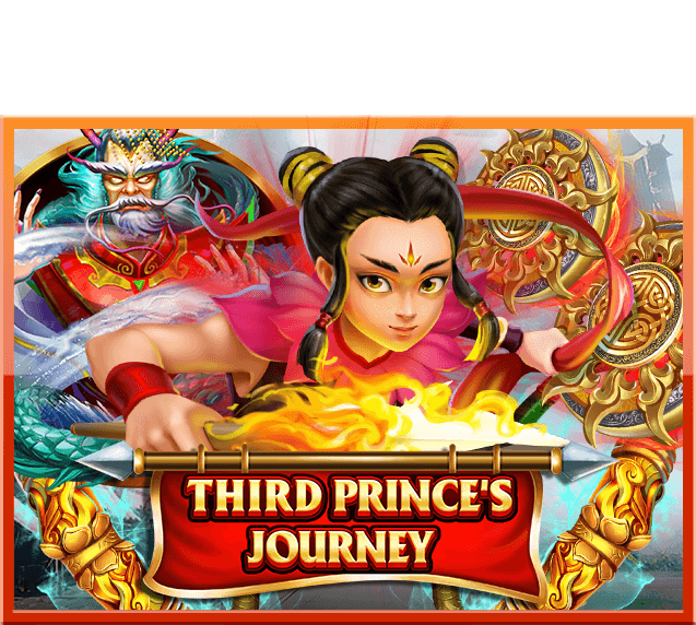 third princes journey game
