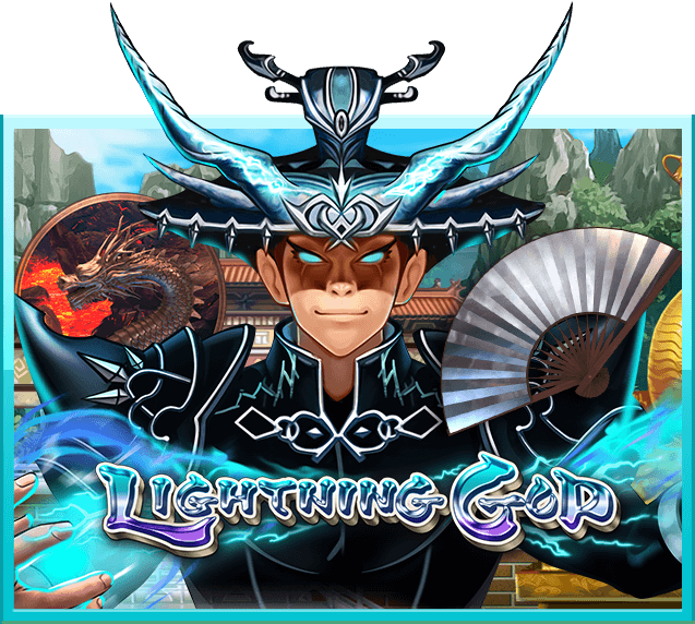 lightning god game png